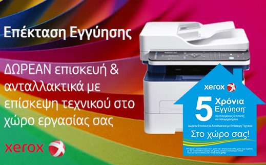 Xerox-5-year-warranty