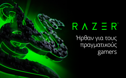 Razer Gaming Seiries