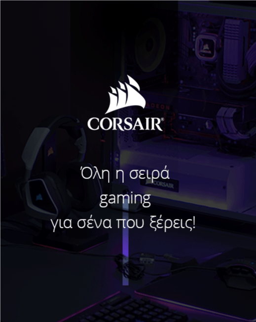 CorsairGaming Series