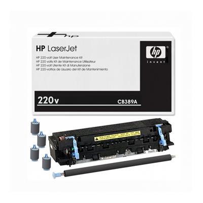 Εικόνα της Maintenance Kit HP CB389A