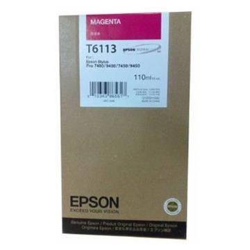 Εικόνα της Μελάνι Epson T6113 Magenta C13T611300