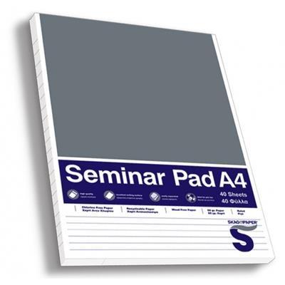 Εικόνα της Μπλοκ Σημειώσεων SKAG A4 Seminar Ριγέ 60 gr.