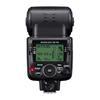 Εικόνα της Nikon Flash Speedlight SB-700