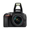 Εικόνα της Nikon D5600 + AF-P 18-55mm VR