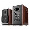Εικόνα της Ηχεία Edifier 2.0 S3000 Pro Brown
