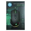 Εικόνα της Ποντίκι HP Pavilion Gaming 200 5JS07AA