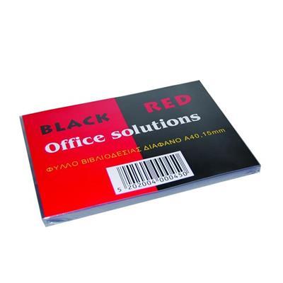 Εικόνα της Εξώφυλλο Βιβλιοδεσίας A4 Black Red Διάφανο 128300