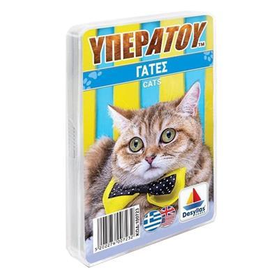 Εικόνα της Desyllas Games - Υπερατού Γάτες 100723