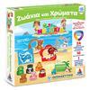 Εικόνα της Desyllas Games - Τα Νησάκια της Γνώσης - Ζωάκια και Χρώματα 100717