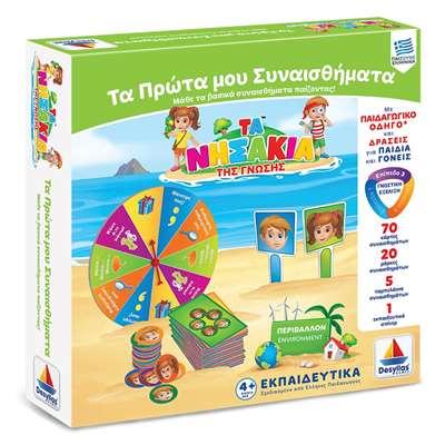 Εικόνα της Desyllas Games - Τα Νησάκια της Γνώσης - Συναισθήματα 100722