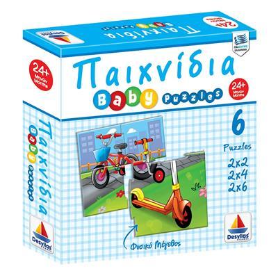 Εικόνα της Desyllas Games - Puzzle Παιχνίδια 100426