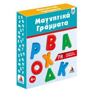 Εικόνα της Desyllas Games - Μαγνητικά Κεφαλαία Γράμματα 78 Τεμάχια 520129