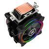 Εικόνα της Alseye H120D S-RGB Dual-Fan