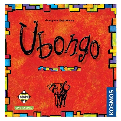 Εικόνα της Kaissa Επιτραπέζιο - Ubongo KA110055