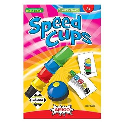 Εικόνα της Kaissa Επιτραπέζιο - Speed Cups (Νέο Κουτί) KA111526