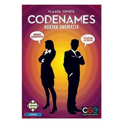 Εικόνα της Kaissa Επιτραπέζιο - Codenames - Κωδική Ονομασία KA112059