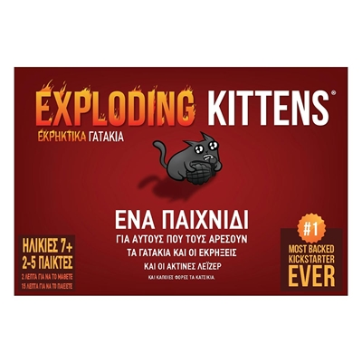 Εικόνα της Kaissa Επιτραπέζιο - Exploding Kittens - Εκρηκτικά Γατάκια KA112981
