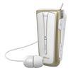 Εικόνα της Handsfree iPro RH219s Bluetooth White/Gold