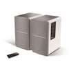 Εικόνα της Ηχεία Edifier 2.0 R1280DB Bluetooth White-Silver