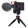 Εικόνα της Nikon Z 50 Vlogger Kit (Nikkor Z DX 16-50mm f / 3.5-6.3 VR)