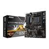 Εικόνα της Motherboard MSI B350M PRO-VD Plus (AM4) 7B38-004R