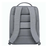 Εικόνα της Xiaomi Mi City Backpack 2 Light Grey ZJB4194GL