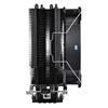 Εικόνα της Thermaltake UX200 ARGB Lighting CL-P065-AL12SW-A