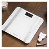 Εικόνα της Ψηφιακή Ζυγαριά Μπάνιου - Λιπομετρητής Cecotec 9400 Full Healthy CEC-04088