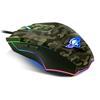 Εικόνα της Ποντίκι Spirit Of Gamer Elite-M50 Army Edition RGB S-EM50A