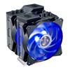 Εικόνα της CoolerMaster MasterAir MA620P RGB MAP-D6PN-218PC-R1