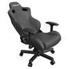 Εικόνα της Gaming Chair Anda Seat AD12 XL Kaiser II Black AD12XL-07-B-PV-B01