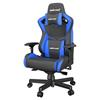 Εικόνα της Gaming Chair Anda Seat AD12 XL Kaiser II Black/Blue AD12XL-07-BS-PV-S01