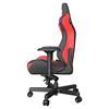 Εικόνα της Gaming Chair Anda Seat AD12 XL Kaiser II Black/Red AD12XL-07-BR-PV-R01