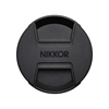 Εικόνα της Φακός Nikon Nikkor Z 70-200mm f/2.8 S VR