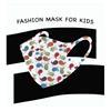 Εικόνα της Παιδική Υφασμάτινη Μάσκα Για Αγόρια Λευκό-Γαλάζιο Σετ 2 Τεμαχίων