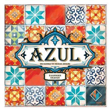 Εικόνα της Kaissa Επιτραπέζιο - Azul KA113056