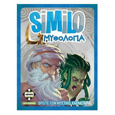Εικόνα της Kaissa Επιτραπέζιο - Similo Μυθολογία KA113773