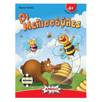 Εικόνα της Kaissa Επιτραπέζιο - Οι Μελισσούλες KA111625