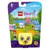 Εικόνα της Lego Friends: Κύβος Σκύλος Παγκ της Μία 41664