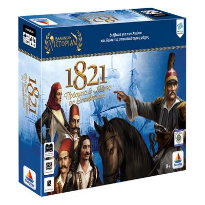 Εικόνα της Desyllas Games - Βιβλιοπαιχνίδι - 1821 Πρόσωπα και Μάχες της Επανάστασης 150015