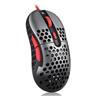 Εικόνα της Gaming Ποντίκι Motospeed N1 PMW3389