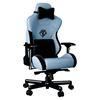 Εικόνα της Gaming Chair Anda Seat T-Pro II Light Blue/Black Fabric with Alcantara Stripes AD12XLLA-01-SB-F
