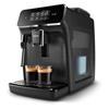 Εικόνα της Μηχανή Espresso Philips EP2224/40