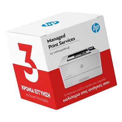 Εικόνα της Εκτυπωτής HP Laserjet Pro M404dn Mono W1A53A & HP Toner No 59HX Black (10K) - MPS Solution