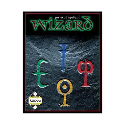 Εικόνα της Kaissa Επιτραπέζιο - Wizard Μαγικοί Αριθμοί KA110482