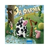 Εικόνα της Kaissa Επιτραπέζιο - Η φάρμα με τα ζώα KA111564