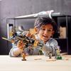 Εικόνα της Lego Ninjago: Legacy Θραυστήρας Βράχων 71736