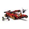 Εικόνα της Lego Ninjago: X-1 Ninja Charger 71737