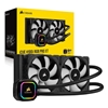 Εικόνα της Corsair Liquid CPU Cooler iCUE H100i RGB PRO XT CW-9060043-WW