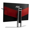 "Εικόνα της Οθόνη Gaming AOC Agon Led 24.5"" FHD TN 240Hz with Speakers AG251FZ"